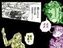 い~じゃん!虐殺 【音程を無視する程度の能力】 thumbnail