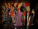 【歌ってみた】千本桜【ネコヒーロー】 thumbnail