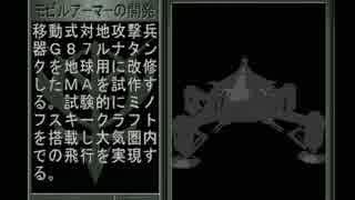 【機動戦士ガンダム ギレンの野望 ジオンの系譜】ジオン実況プレイ164
