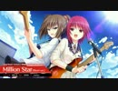 『Million Star (Short ver.)』Angel Beats! -1st beat- 予約特典CD