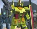 Wii 機動戦士ガンダム MS戦線0079 MSカラーチェンジ