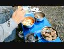 【ニコニコ動画】【飯】2015GW今年は野栗にキャンプに行こう!その2【のんびりセローで】を解析してみた