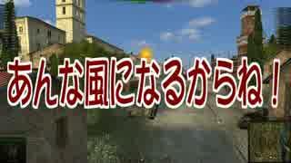 【WoT】 方向音痴のワールドオブタンクス Part20 【ゆっくり実況】
