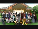 【ニコニコ動画】獅子王と本丸の皆が応援【MMD刀剣乱舞】を解析してみた