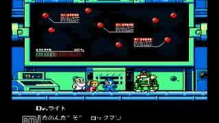 【実況】バスケ仲間が再びロックマン10に挑戦だッ!! Day2 その⑥