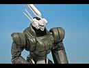 【ニコニコ動画】実写版イングラムにリアクティブアーマーを装備させてみた!を解析してみた