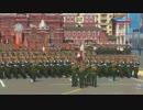 【ニコニコ動画】【ロシア】対独戦勝70周年記念式典パレード 前編を解析してみた