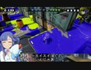【ニコニコ動画】浅利七海のインクスプラッシュ!【スプラトゥーン】 Part0を解析してみた