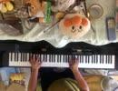 【ニコニコ動画】【血界戦線ED】シュガーソングとビターステップ ピアノソロを解析してみた