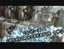 ワンピース CREATOR×CREATOR クザンフィギュア - ちるふのUFOキャッチャー
