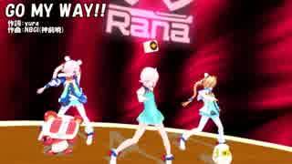 【Rana33874_V4I】GO MY WAY!!【カバー】