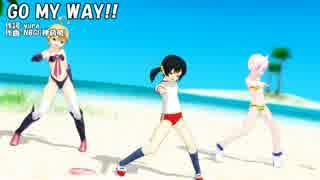 【ユキ_V4I】GO MY WAY!!【カバー】