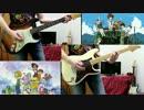 【ニコニコ動画】【デジモンtri.記念】和田光司 / Butter-Fly 弾いてみたを解析してみた