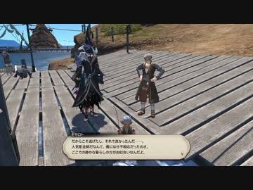 【FF14】リアル調理師がゲーム内調理師を目指して冒険!!【part6】