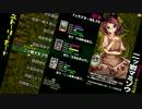 【ニコニコ動画】【東方深秘録製品版】マミゾウストーリーモードを解析してみた
