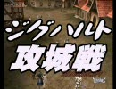 リネージュ2 ~2008年3月09日攻城戦~ thumbnail