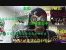 【ニコニコ動画】20150510 暗黒放送 森ドン事件について放送 2/3を解析してみた