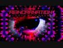 【ニコニコ動画】【オリジナル】 REINCARNATION CODE : P-CYBERを解析してみた