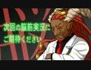 【脳筋実況】幕下編66 新世界☆20コス以下限定戦