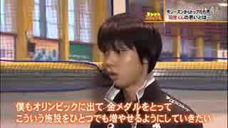 2010氷上の王子様②