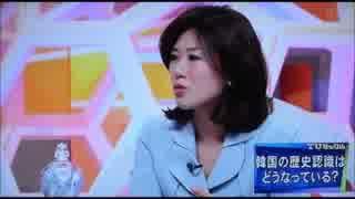 三橋貴明が韓国人とガチ喧嘩「従軍慰安婦問題はでっち上げ