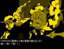 【ニコニコ動画】【ゆっくり怪談コミック】その男、寺生まれにつき (最終破)を解析してみた