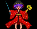 東方深秘録 BGM 少名針妙丸 輝く針の小人族 Little Princess