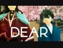 【ニコニコ動画】【MMD刀剣乱舞】君の名前を呼び続ける【堀川国広】を解析してみた