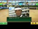 俺の高校が強い栄冠ナイン監督対決大串編part17(パワプロ2014実況プレイ)