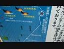 坊ノ岬の平和祈念展望台と枕崎観光