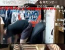 【ニコニコ動画】20150511-1 ちゃんNER! 3日ぶりにパソコン付けた。 1を解析してみた