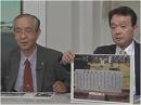 【浅田均】今、なぜ「戦史」を知る旅なのか? Part2[桜H27/5/11]
