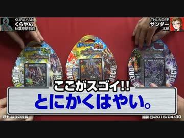 人気のくらやん動画 14本 - ニコ...