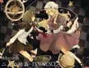 【ニコニコ動画】【東方Vocal】 二人の結晶-INNOCENCE- / Vo.Stack 【少女秘封倶楽部】を解析してみた