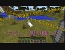 【刀剣乱舞】一軍打刀のマインクラフト遠征【part1】