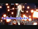 【ニコカラ】メリュー ≪off vocal≫ thumbnail