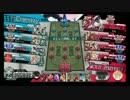 【AA5】犬丸ワンダーランドPart5【アシェ】