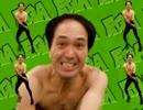 【エガダンス】江頭2:50×ミリオンゴッド~神々の凱旋~【Aquarius4V8】