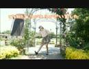 【ニコニコ動画】【よもた】 恋空予報 【踊ってみた】を解析してみた