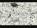 【ニコニコ動画】テレパスミュージック ━ 僕の世界は嘘だらけを解析してみた