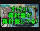 【ニコニコ動画】【艦これ】電ちゃんと行く!艦隊これくしょん Part.64【ゆっくり実況】を解析してみた