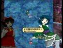 【東方輝針城アレンジ】わかさぎ姫テーマ曲「秘境のマーメイド」
