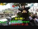 【ニコニコ動画】20150513 暗黒放送 怒りの琵琶湖一周地獄トライアストロン放送(01)を解析してみた