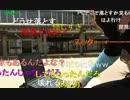 【ニコニコ動画】20150513 暗黒放送 怒りの琵琶湖一周地獄トライアストロン放送(02)を解析してみた