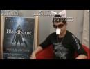 NGC『Bloodborne』生放送 第4回 1/2 thumbnail