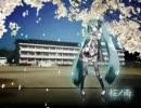 【ほんこーん】「桜ノ雨」を歌ってみた(キー+2)