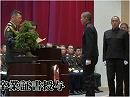 【陸上自衛隊】高等工科学校 第58期生徒卒業式【完全版】