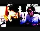【ニコニコ動画】神主&たれぞう VS ヒカキン  ボイパ対決 Bad Apple!!を解析してみた