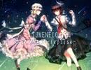 【ニコニコ動画】【東方ヴォーカル】 ホシノユメ-reprise- 【TUMENECO】を解析してみた