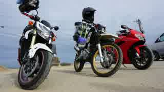 【GSR750】バイクで能登半島とか東海とかを走ってきた。